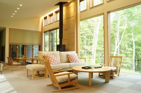 森の緑に溶け込む贅沢な空間♪プライベートガーデンシリーズ1【築浅】【暖炉付】【素泊まり】