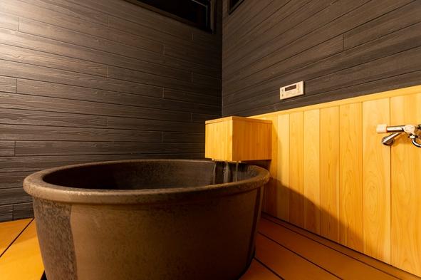 【ペットと泊まれる】Relax PET ONSEN_COTTAGE 温泉露天風呂&暖炉付1泊2食♪