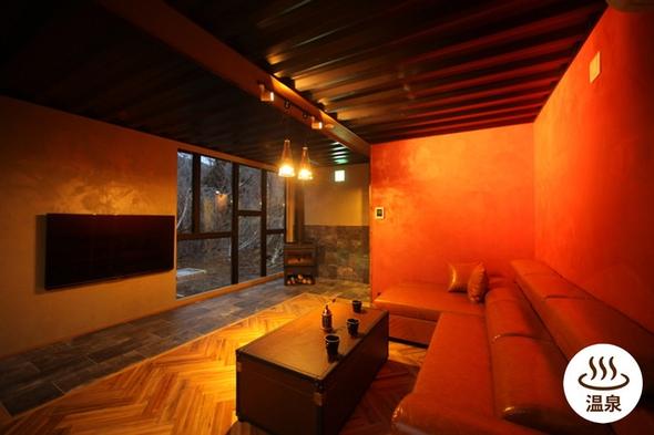 温泉露天風呂付きのコンテナハウス♪デザイナーズハウスA03【築浅】【暖炉付】【1泊2食付】