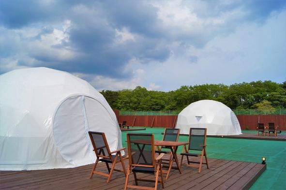 手ぶらでキャンプ!那須の自然を満喫!グランピングプラン 1泊2食付夕食BBQ