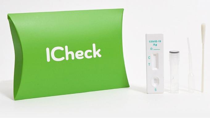 【ICheck】新型コロナウイルス抗原検査キット付★ブッフェをテイクアウト『プライベートTANTO』