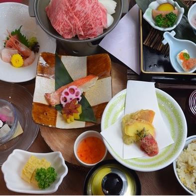 【スタンダードセレクション】軽井沢の優雅な休日 温泉&日本料理やまぼうし 『一つ星・季節のメニュー』
