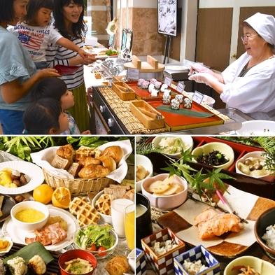 【早割・プレミアムセレクション】軽井沢の優雅な休日 温泉&日本料理 『二つ星・美食の和会席』