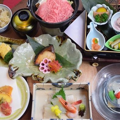 【プレミアムセレクション】軽井沢の優雅な休日 温泉&日本料理 『二つ星・美食の和会席』