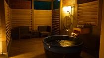 『森の中の露天風呂』付プレミアム客室