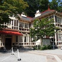 【観光スポット・旧軽井沢】 旧三笠ホテル