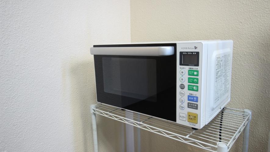 【電子レンジ】各階に電子レンジを設置しております。