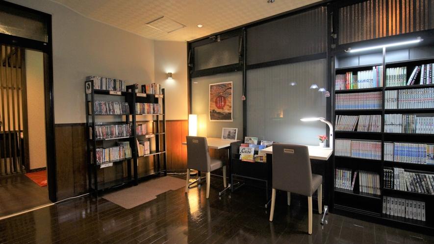 【1階多目的室】漫画・DVD・観光雑誌…お部屋時間のお供にどうぞ♪