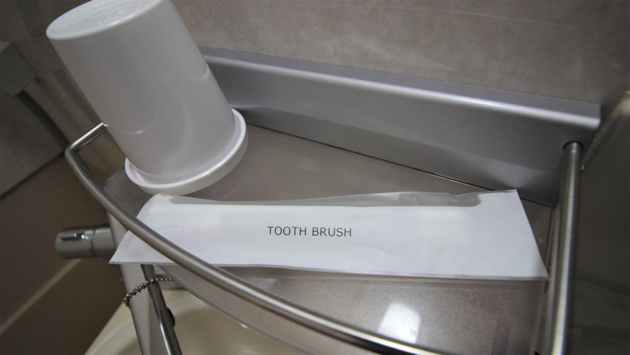 【客室】歯ブラシ
