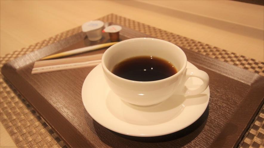 【朝食】挽きたてコーヒー※コーヒーは朝食時間のみご提供しております。