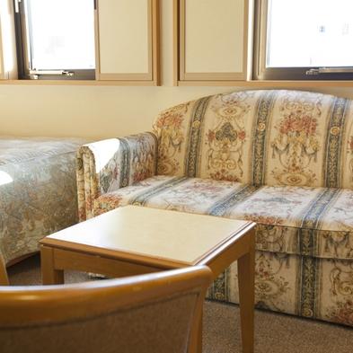 【1室限定】ツインルームを1名様利用★ゆったりシングルユースプラン♪【朝食無料ライトバイキング付】