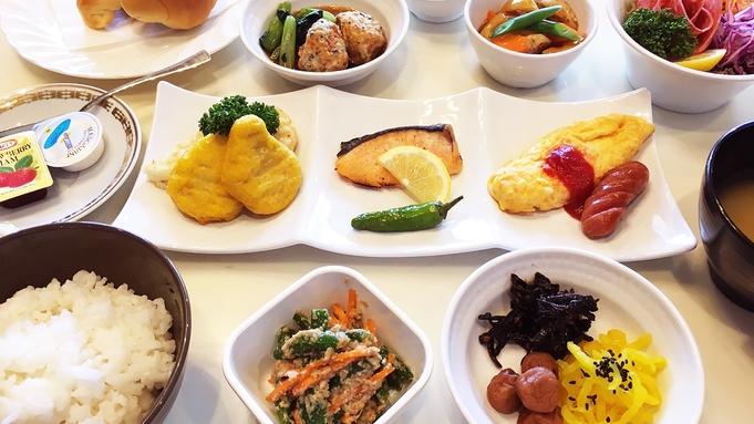 【楽天トラベルセール】二食付き♪夕食も朝食も日替わり&手作り!ランドリーありで連泊も◎