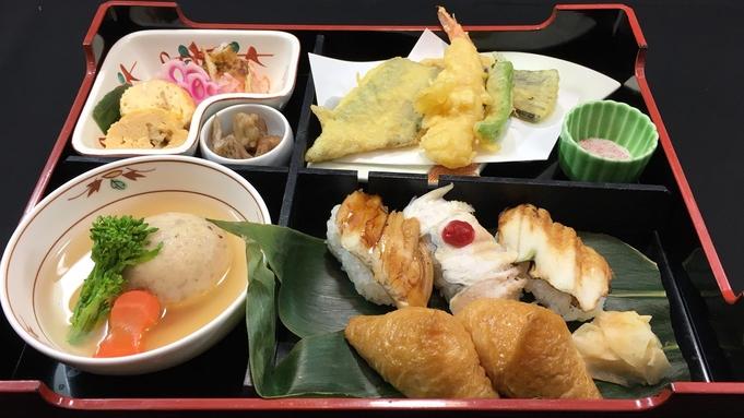 【古墳への送迎付き・秤目定食】仁徳天皇陵へお送りします♪夕食は秤目=『穴子』を使った気軽な定食