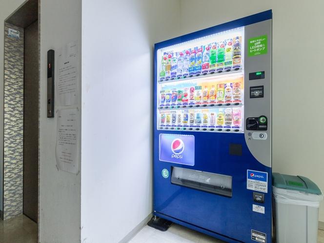 自動販売機からお飲み物をお買い求めいただけます!
