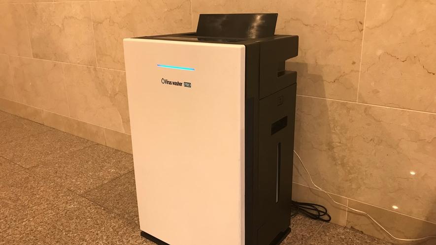 ■次亜塩素酸空気清浄機を設置(コロナウィルス対策)