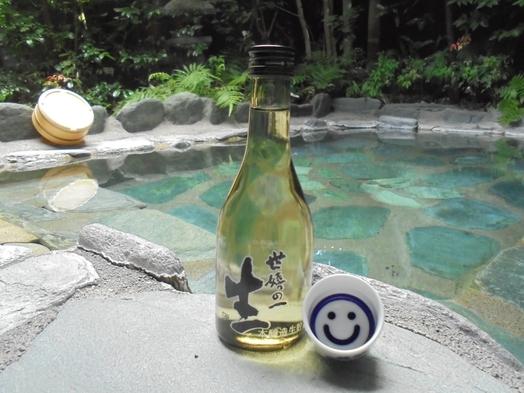 【お風呂上りに冷酒】(*^^*)  岩手 世嬉の一酒造さんの生酒をご紹介 ♪