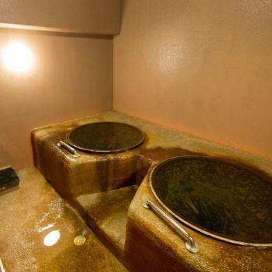 【デイユースで旅行気分】最大8時間滞在☆大浴場と3種の貸切風呂は入り放題!