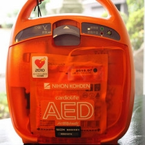 G-AED