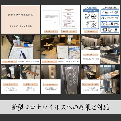 【秋SALE】□素泊りプラン<WiFi無料>