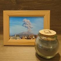 活火山!桜島プラン