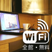 WiFi_room_sq
