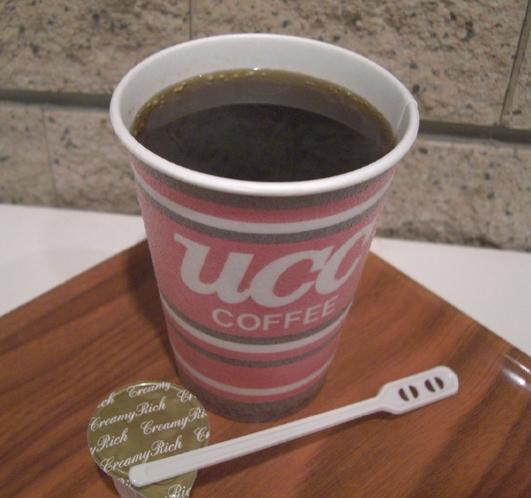 無料ウェルカムコーヒー・・UCCブランドの確かなコクと香りをお愉しみ下さい(フロントにあり)