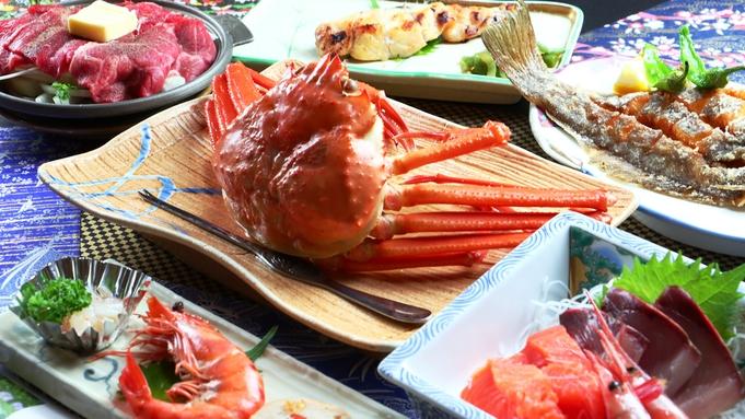 【スタンダード】季節によって異なる佐渡のお料理をお届け♪新鮮な魚と美味しいお米がベストマッチ!