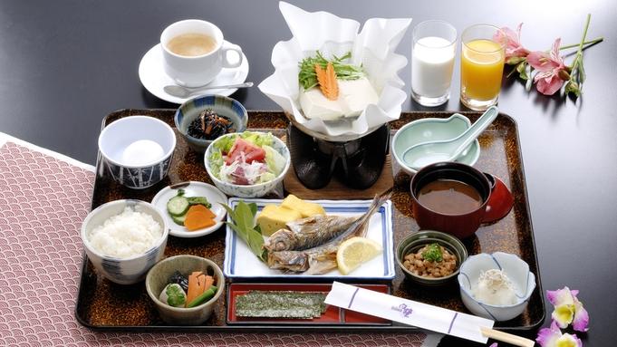 【朝食無料】〜直営店自慢の和朝食を堪能〜(12品付♪)