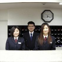 ホテル【フロントスタッフ】