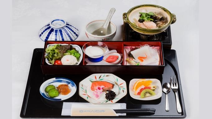 【期間限定】10月まで!お得な朝食サービス♪★札幌快適滞在★