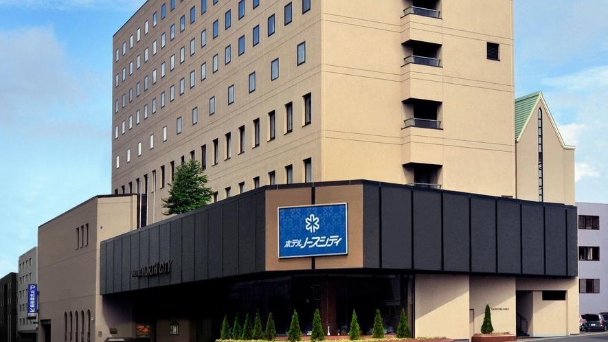 札幌での充実した一日とくつろぎを求められる方々をあたたかくお迎えします。