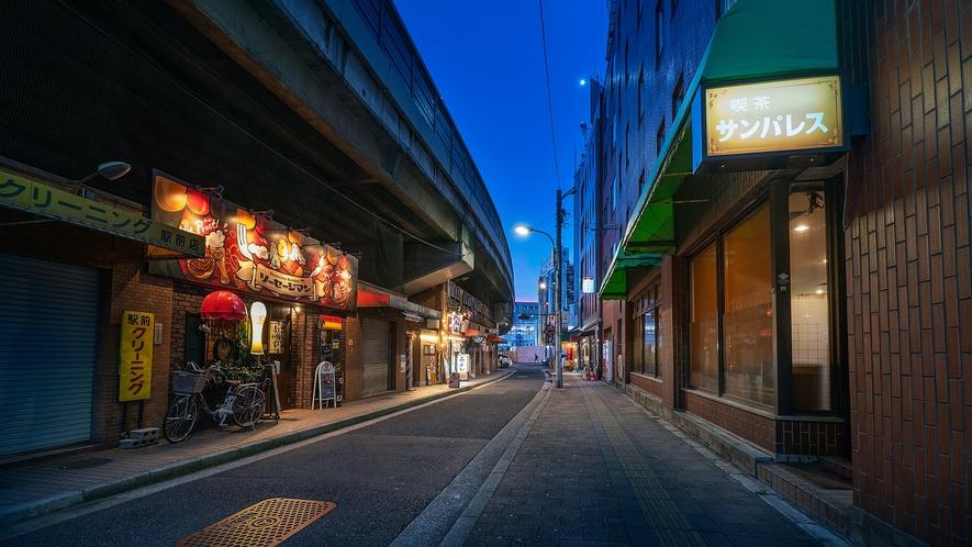 ◇駅前レンガ通り◇当館から徒歩0分!