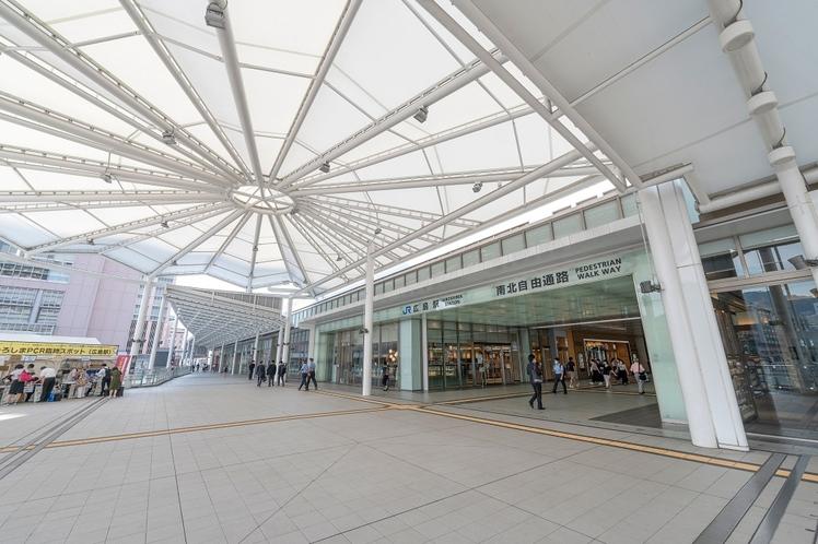 ◇広島駅◇当館から徒歩3分