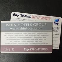 Edy Card