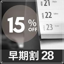 <プラン> ご宿泊日から28日前までのカード決済で、通常料金より15%お得!