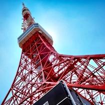 <アクセス> 『東京タワー』 地下鉄3分 (乗り換えなし2駅) / タクシー5分 / 徒歩18分