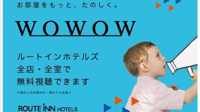 【楽天スーパーSALE】50%OFF!ツインルーム・1室限定■長堀橋駅隣の安心アクセス<食事なし>