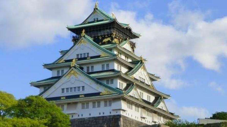 大阪城:当館より地下鉄と徒歩で約30分
