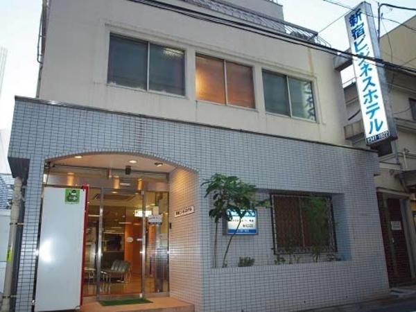 新宿ビジネスホテル