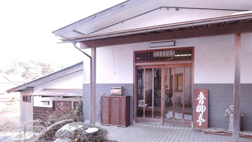 *【外観】豊田の奥座敷「夏焼温泉」にある静かな宿です