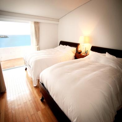 【連泊割引プラン】都心から最も近い絶海のVillaで過ごす非日常【お部屋のみ】