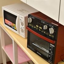 レンジ&トースター