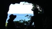 牧山展望台洞窟