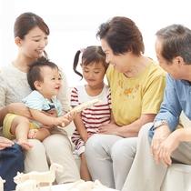 **ご家族の思い出の旅に♪米寿や喜寿などのお祝いも!