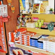 【*売店】鳥取のお土産はこちらで!様々な名物をそろえております。