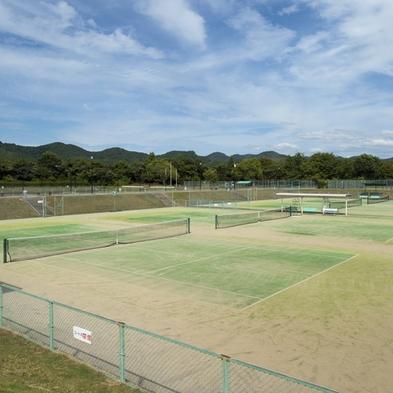 【早期割引】夏満喫宿泊プラン!手軽に楽しむテニス&BBQ!〜テニスコート20%OFF・夕食はBBQ〜