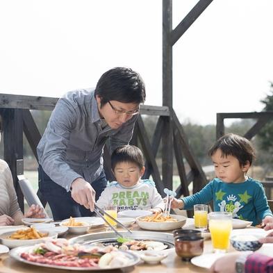 【早期割引】4大特典付き!夏遊び!バーベキュー!家族でこの夏を楽しもう!