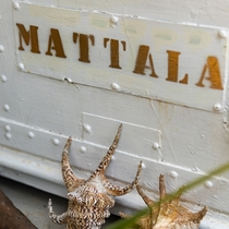 ■マタラ・外観