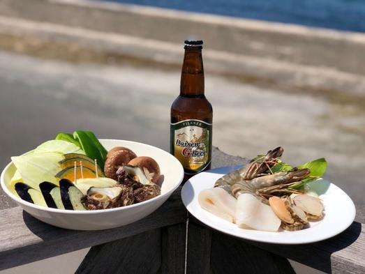 【部屋食】【夏季限定】海鮮BBQ付プラン♪