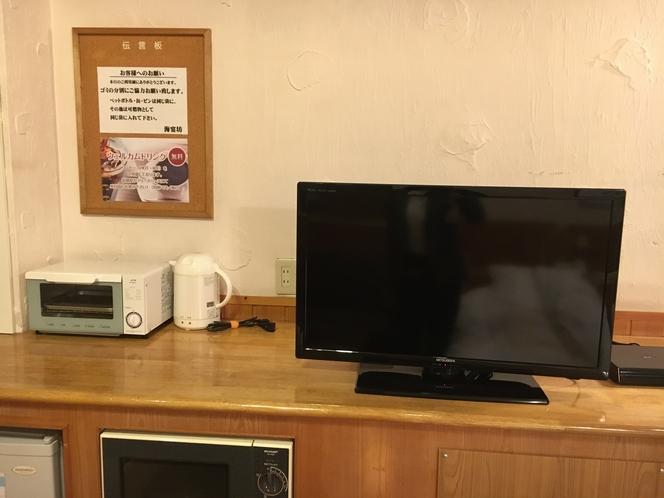 【アジ】客室備品